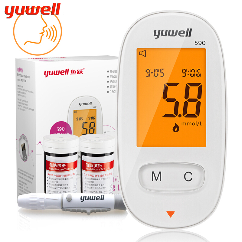 YUWELL Blood Glucose Monitor Meter  Test Strip For a Glucometer Cheap Quick Test Free Shipping 590 glucometer device monitor blood sugar glucose meter diabetic blood sugar detection blood free shipping no test paper