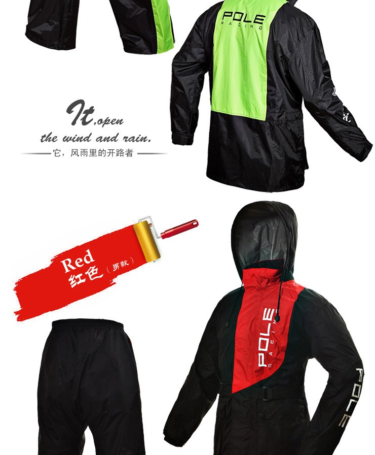 Free Shipping 3 Color Fashion Outdoor Sports Fishing Man & Woman Waterproof Fission Raincoat Suit Motorcycle Raincoat +pants10