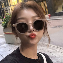 COOYOUNG-gafas de sol redondas para mujer, lentes de sol redondas Retro de estilo coreano con personalidad, con UV400