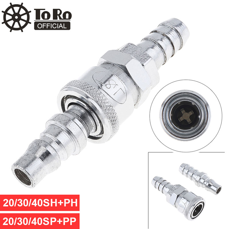 TORO 20/30/40SH+PH/SP+PP Pneumatic Fitting Quick High Pressure Connector Quick Coupler Plug High Speed Steel For Air Compressor