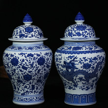 Chinese Style Antique Imposing Ceramic Ginger Jar Home Office Decor Blue and White Porcelain Vase