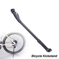 Углеродное волокно для велосипеда, регулируемая подставка сбоку остаться на 26/27. 5/29/700c велосипедная стойка Kick Легкие стенды MTB дорожный вело...