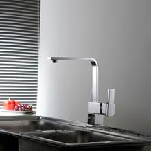 Новый роскошный хром смеситель горячей и холодной смеситель для Кухни/кран поворотный для 2 раковины Латунь