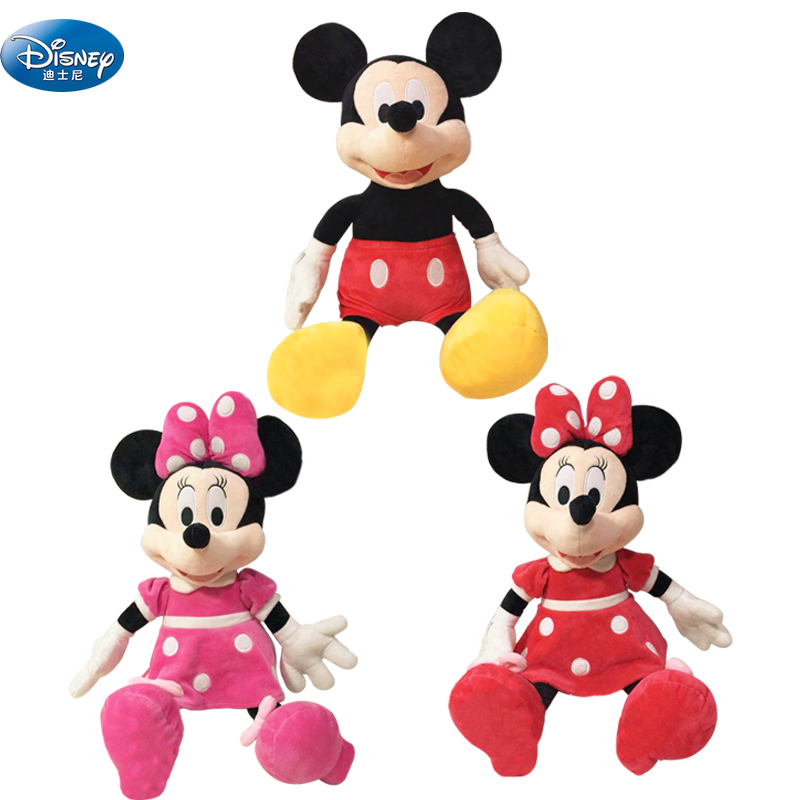 DISNEY 40 cm Mickey or minnie Mouse girls plush toys cute boy dolls Kids Birthday Gift magicard rio pro duo ms