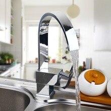 Новый Поворотный Носик Поворотный водопад Кухня Умывальник кран хром смеситель краны Кухня кран