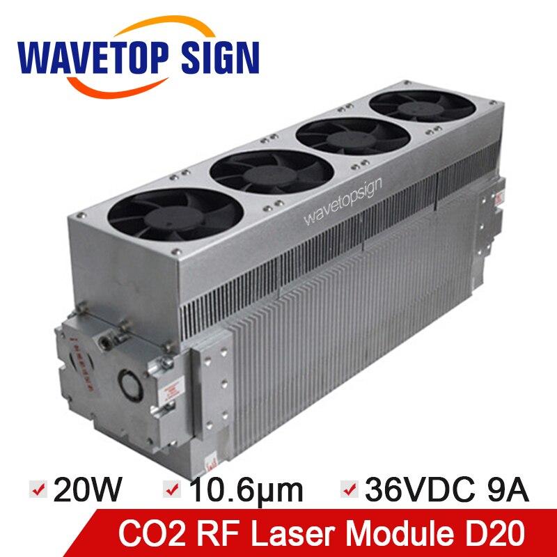 CO2 Laser Module 20W RF Laser Module 20W Wavelength 10.6nm Power 20W Input Power Supply DC36V9A sw 20w