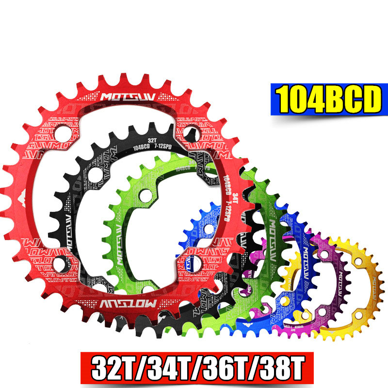 32T 34T 36T 38T 104BCD MTB Bicycle Chainring for Crankset Round Cycle Chainwheel 7075 T6 MTB Bike Circle Crankset Plate in Bicycle Crank Chainwheel from Sports Entertainment