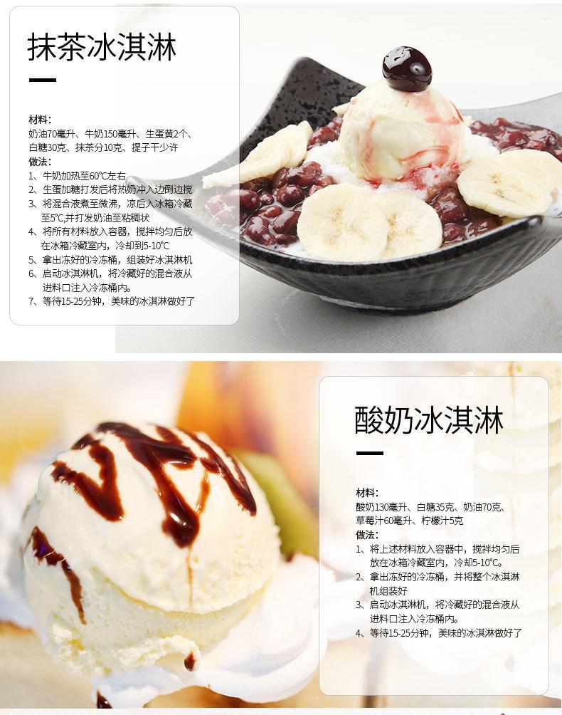 Ice Cream Machine Household Small-sized Fully Automatic Children Self-control Do Fruits Ice Cream Ice Cream Make Machine 15