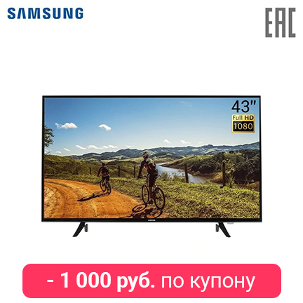 TV LED 43 Samsung UE43J5202AUXRU FullHD SmartTV WiFi TV 40-49 4049InchTv 0-0-12 dvb dvb-t dvb-t2 digital tv 43 telefunken tf led43s81t2s fullhd smarttv 4049inchtv