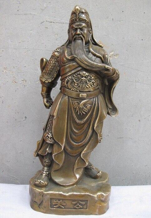 Kwan Kung