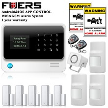 House Security Alarm System 433MHz  4 Wired zones and 96 Wireless zones WiFi GSM  Alarm Systems