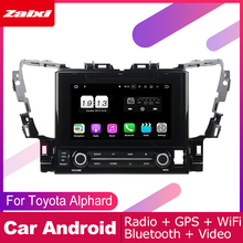 ZaiXi 2 DIN Auto DVD Player GPS Navi Navigation For Toyota Alphard 2015~2018 Car Android Multimedia System Screen Radio Stereo цены онлайн