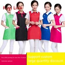 Парикмахерская визажист рабочая одежда фартук Кофе Молоко чай магазин официантки Корейская версия индивидуальный логотип