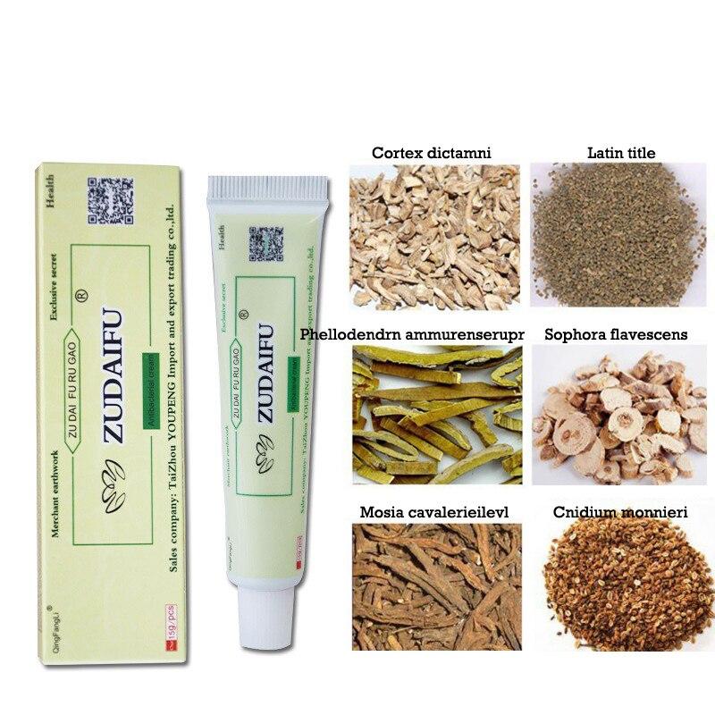 4pcs zudaifu crema per il corpo senza scatola di vendita al dettaglio delle donne degli uomini di prodotto per la cura della pelle alleviare la Psoriasi Dermatite Eczema Prurito effetto YDQ 3