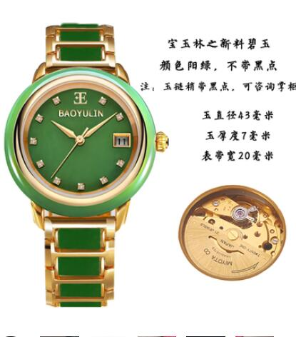 Genuine jaspers gold inlaid stone automatic machinery green real natural gems stone bracelet Quartz queen Fine watch women men