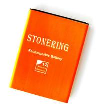 лучшая цена Stonering Battery 2500mAh Replacement Battery for Etuline S5042 ETL-S5042 Cellphone