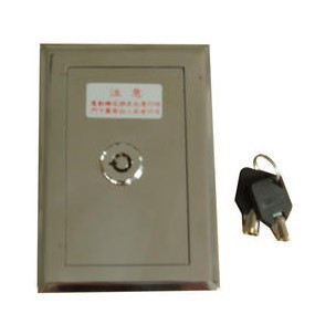 electric garage door lock. Electric Roller Shutter Motor Lock Box Volume Gate Garage Door Switch  Controller Electric