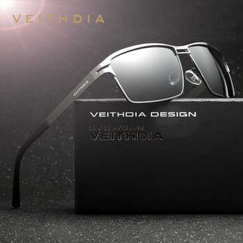 VEITHDIA Brand Stainless Steel Men's Sun Glasses Polarized Oculos masculino Male Eyewear Accessories Sunglasses For Men 2711 - DISCOUNT ITEM  52% OFF All Category