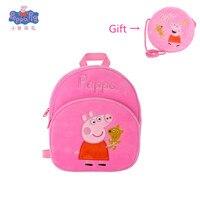 Genuine Peppa pig part kids Bag Kid cute Kindergarten Cartoon Plush Backpack Stuffed Animal Backpack