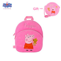 Genuine Peppa pig part kids Bag Kid cute Kindergarten Cartoon Plush Backpack Stuffed Animal Backpack