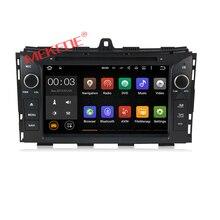 Quad-Core HD 1024*600 écran capacitif Android 7.1 lecteur DVD de voiture spécial pour Geely Emgrand EC7 2014 autoradio gps