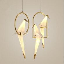 Скандинавская креативная индивидуальная люстра в стиле постмодерн для спальни, прикроватной тумбочки, балкона, ресторана, простая Светодиодная лампа с журавлем, бесплатная доставка