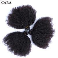 Афро кудрявый вьющиеся 100% человеческих пучки волос плетение 4B 4C натуральный Цвет волос 3 шт. перуанский Волосы remy Связки Cara продукты