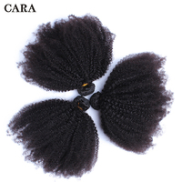 Afro Kinky Curly 100% Human Hair Weave Bundles 4B 4C Natural Color Hair Extensions 3Pcs Peruvian Remy Hair Bundles Cara Products