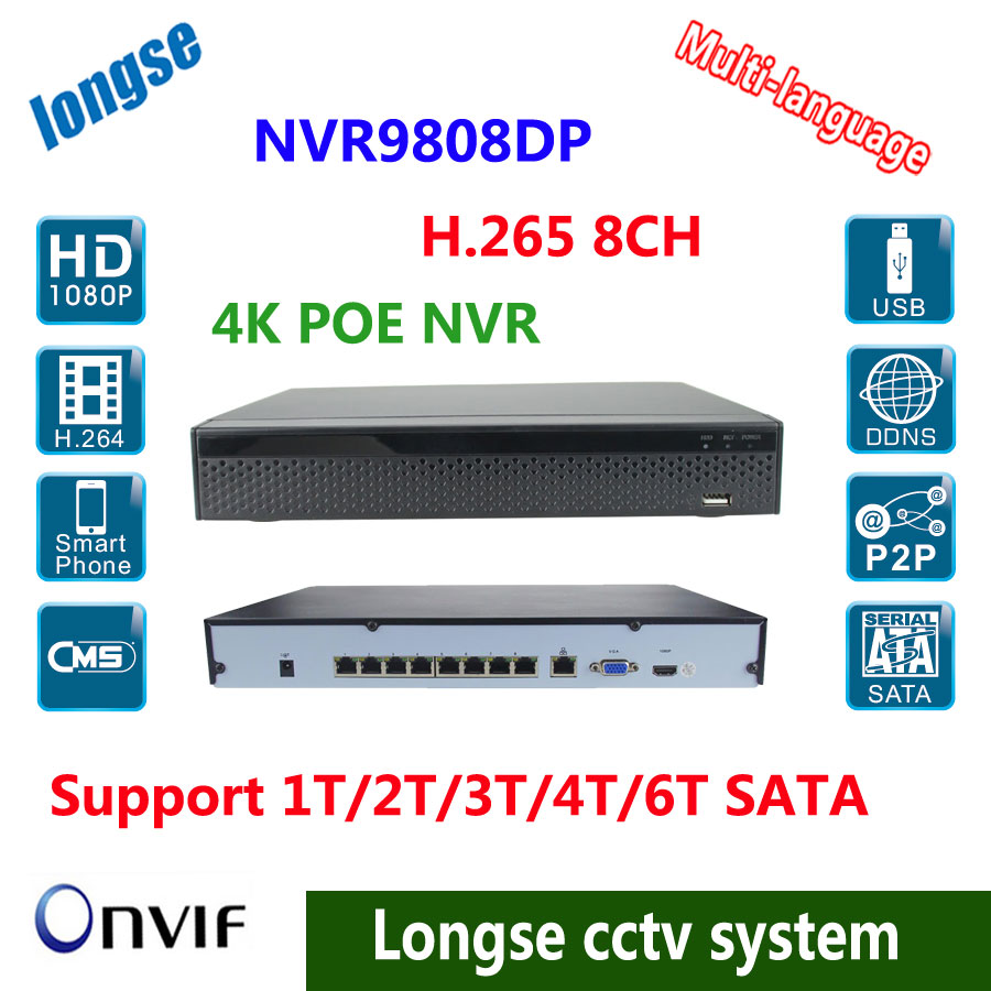 H.265 POE NVR 8Channel NVR, support  8MP/6MP/5MP/4MP/3MP/2MP/1MP POE IP camera, multiple-languages HDMI output Network recorder mp