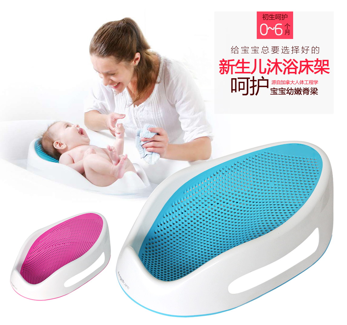 Comfortable Bath Mesh Baby Bath Tub Aircraft Bathtub Newborn Baby ...