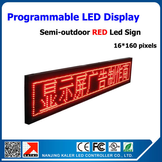 Semi-outdoor led screen running text board programmable and scrolling  message p10 red 24*168cm led display board