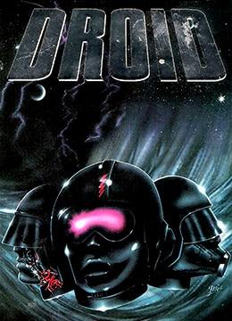 《热带》1988年英国科幻电影在线观看