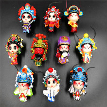 (5 pieces / lot)Chinese characteristics three-dimensional Beijing opera drama characters face cartoon spring resin refrigerator