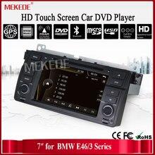 original UI 7 Inch Car DVD GPS navi player For E46 M3 with  Capacitive Screen Radio GPS Navigation Bluetooth 1080P Ipod