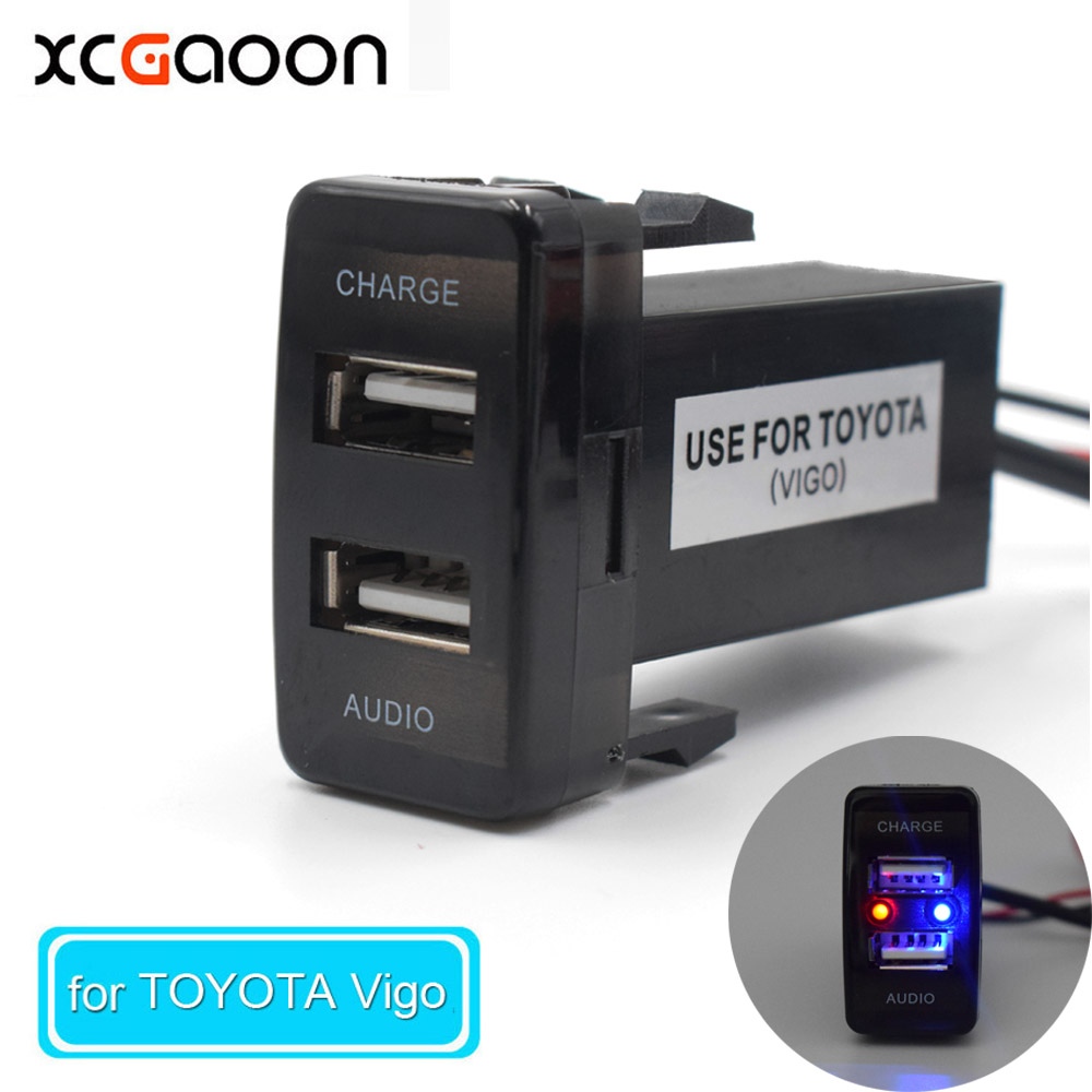 Special Dedicated 5V 2 1A Car USB Interface Socket Charger Adapter and USB Audio input Socket