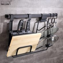 Kitchen Storage Holders Kitchen Shelf Knife Tool holder Black Wall Mounted Kitchen Kitchen Shelf Hook EK8801B(China)