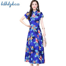 Black Blue Colors Mid-calf A-Line Dress Women 2018 Summer New Slim Chiffon Print Short-Sleeved Elegant Chic Vestidos LD432
