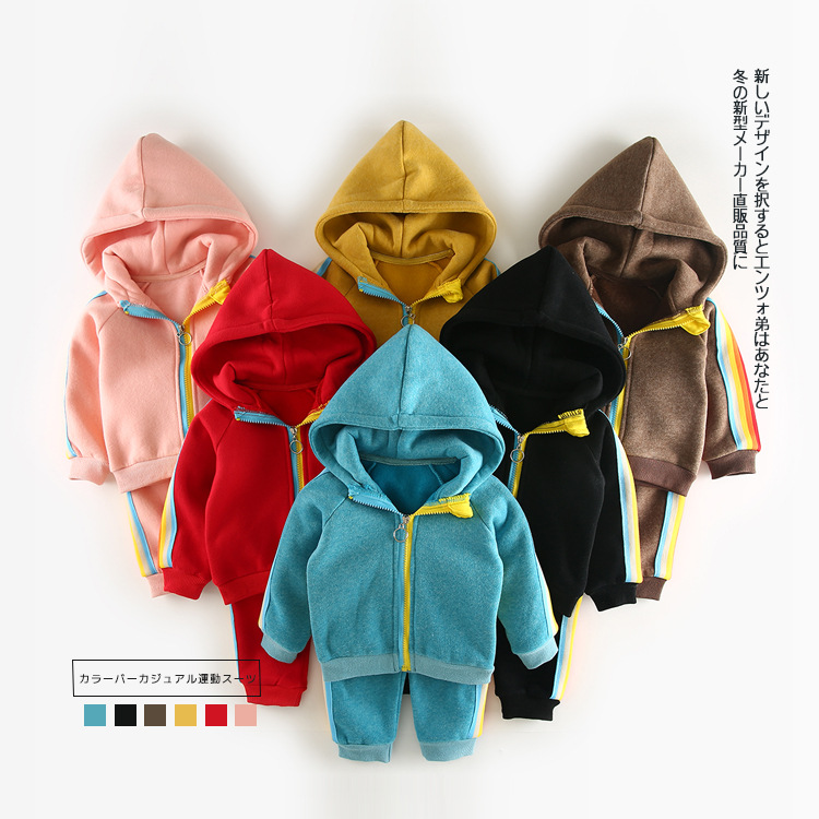 new arrive baby suit autumn winter clothes boys girls infant casual sportswear color NZ461 new 2014 autumn winter baby