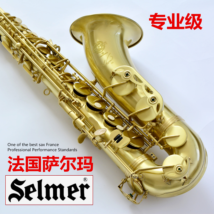 New instrumentos musical  Promotions saxofone profissional Selmer sax  tenor saxophone b drawing big promotionsts r54 b selmer tenor saxophone musical instrument antique brass wire drawing sax