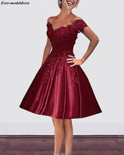 2019 Burgundy Prom Dresses Sweetheart Appliques Đính Cườm Side Chia Mermaid Sweep Train Vestidos De Festa Evening Đảng Gowns
