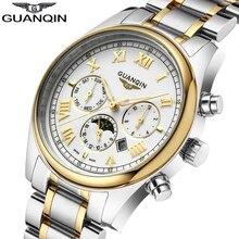 GUANQIN Luxury Brand Men Business Full Steel Quartz Watch Men's Fashion Luminous Clock Waterproof Wristwatch Relogio Masculino