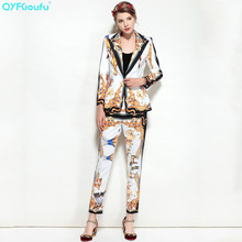 QYFCIOUFU High Quality Fashion Womens Two Piece Set Casual Suits Animal Printed Long Sleeves Jackets Runway