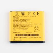 High Capacity Phone Battery For HTC Google G9 HD mini T5555 Aria A6380 BB92100 1200mAh