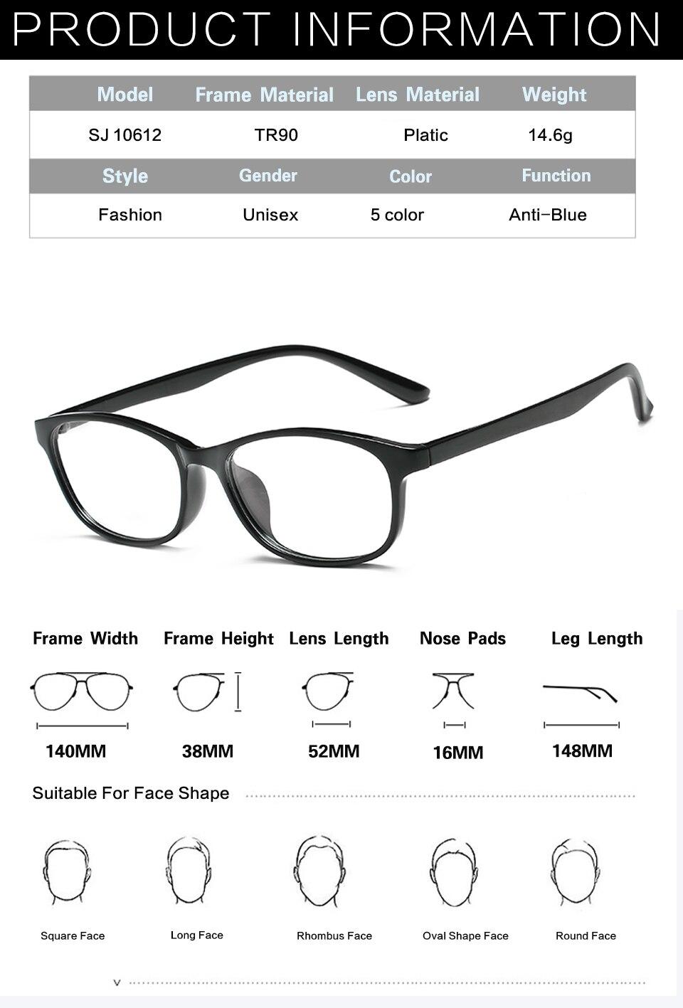 3 blue light block glasses (1)