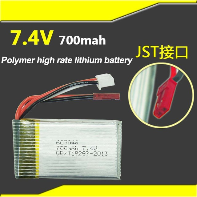 7.4V 700mAh model is suitable for lithium battery Mei jia xing X600 remote aircraft battery