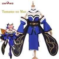 UWOWO Tamamo No Mae Cosplay Costume Fate Extra Fate Grand Order Blue Caster Costume Tamamo Fate Cosplay Women