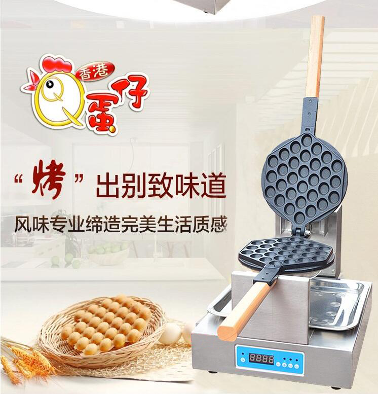 Free Shipping~220V Digital Hong Kong Egg Waffle Maker Bubble Waffle Machine free shipping commercial electric 110v 220v in stock hong kong egg waffle maker fast shipping by fedex