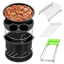 Горячее предложение!-8 шт 8-дюймовая воздушная фритюрница, сковорода для жарки, форма для выпечки, подставка для пиццы, поднос, горшок, аксессуары, подходят для 5,2~ QT