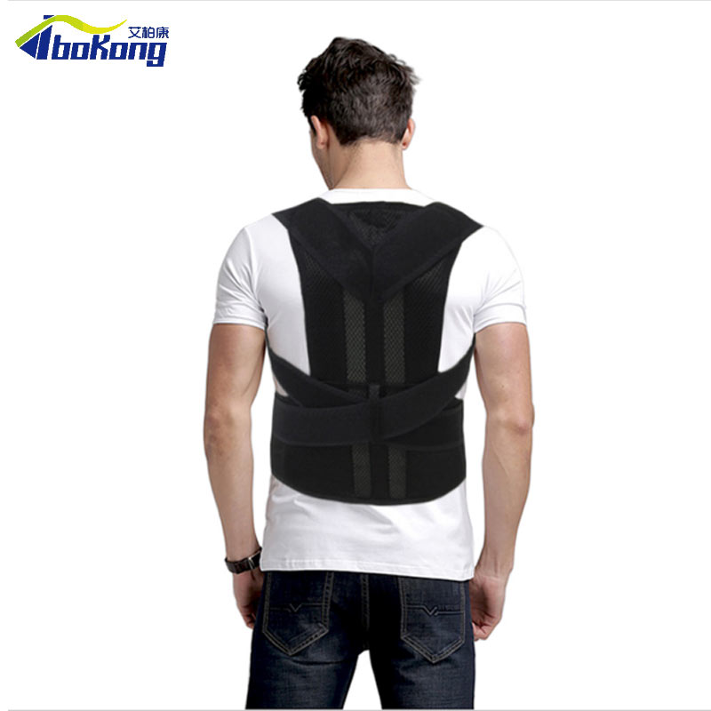 Aibokang MEN WOMEN MAGNETIC POSTURE BACK SUPPORT CORRECTOR BELT BAND FEEL BELT BRACE SHOULDER BRACES&SUPPORT FOR SPORT SAFETY sport cotton wrist brace wrap support black