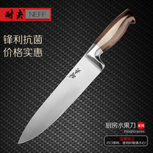 Free Shipping NEEF Stainless Steel Household Kitchen Multifunctional Chef Cleaver Slicing Fruit Meat Vegetable Knife For Gift